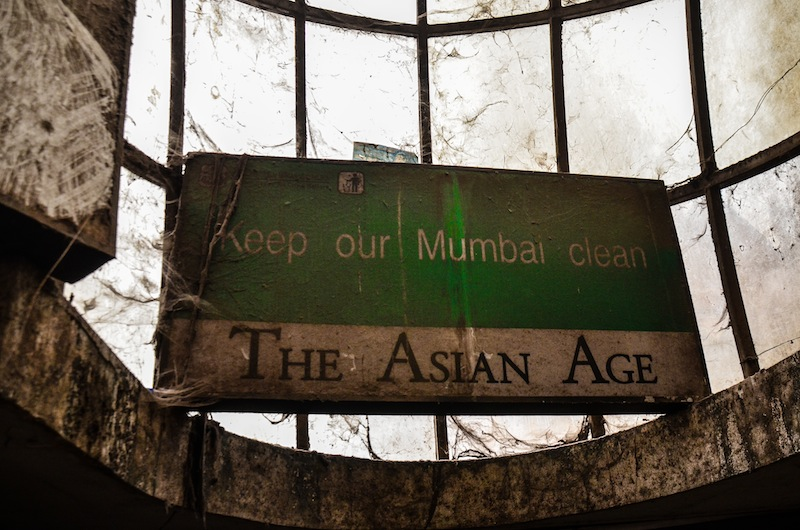 KEEP MUMBAI CLEAN