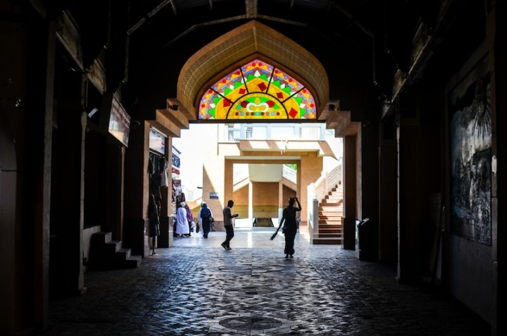 EXITING THE SOUQ