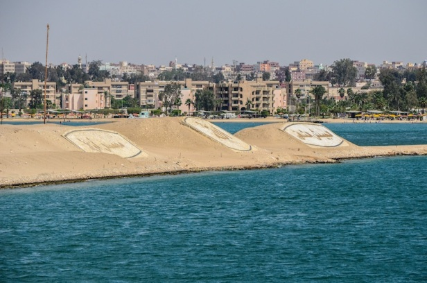 ARABIC ON THE BANK